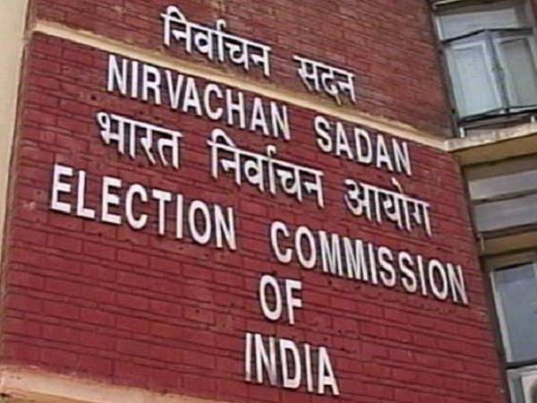 Assembly election in Jammu and Kashmir : Election Commission to meet