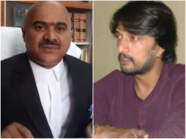 Chikkamagalur JMFC court has issued a arrest warrant to Actor Sudeep