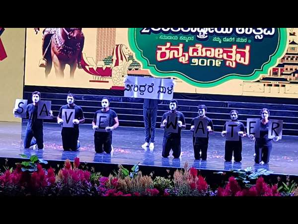 2nd International Kempegowda Kannadotsava : Ambareesh Namana