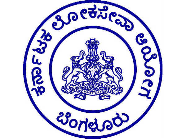 KPSC Recruitment 2019 apply for 46 Group C Posts