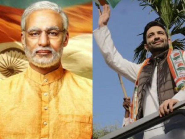 Should CEC allow biopics of Narendra Modi and Rahul Gandhi?