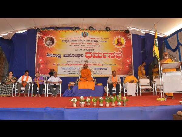Raghaveshwara Swamijis Shivarathri speech in Gokarna. Temple has got back the ISO certificate