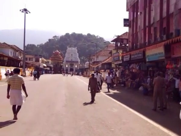 Subramanya Bandh Today