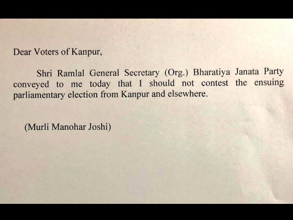 Murali Manohar Joshis letter becomes a matter of debate now