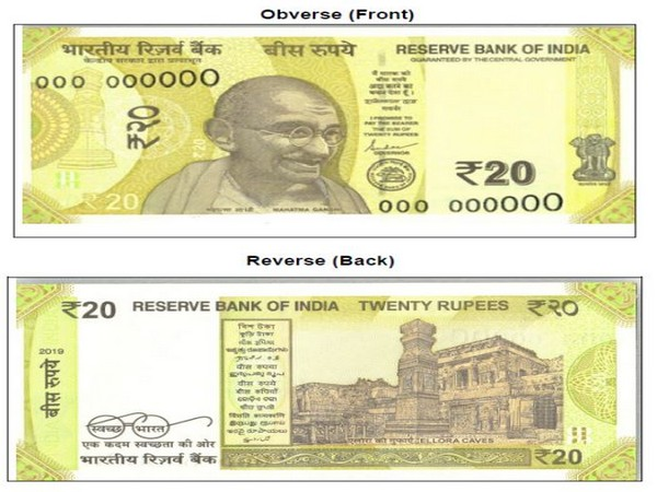 Reserve Bank of India to issue Rs 20 denomination banknotes soon