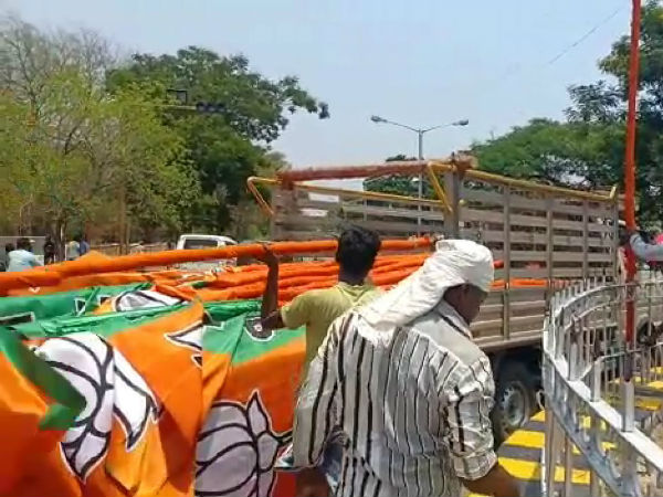 Election Commission cleared BJP Flags in Mysuru