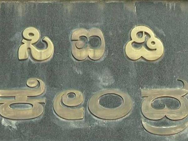 ರಾಯಚೂರು : ವಿದ್ಯಾರ್ಥಿನಿ ಸಾವಿನ ತನಿಖೆ ಆರಂಭಿಸಿದ ಸಿಐಡಿ