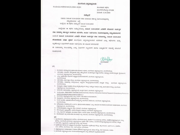 Mangaluru university taken back holiday canceled circular