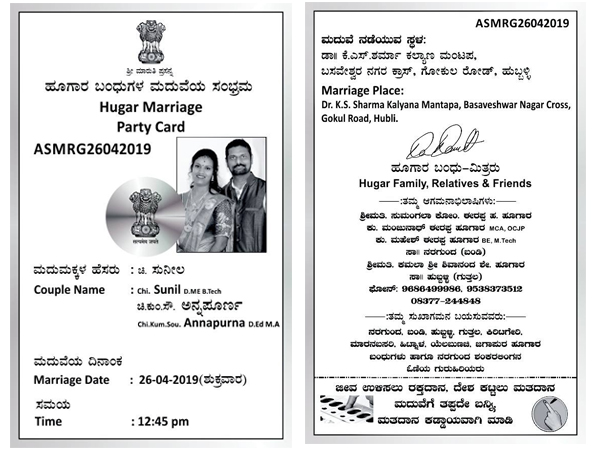 Voting awareness campaign in marriage invitation