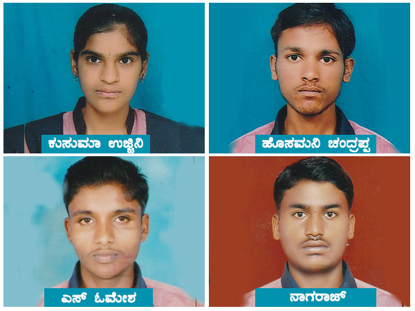 Students of Indu PU college from Kottur got 9 ranks