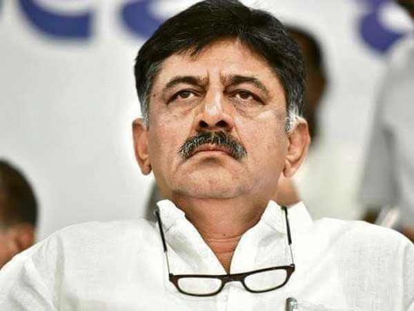 Viral video: Give more vote to BJP than Congress and JDs: DK Shivakumar said by mistake