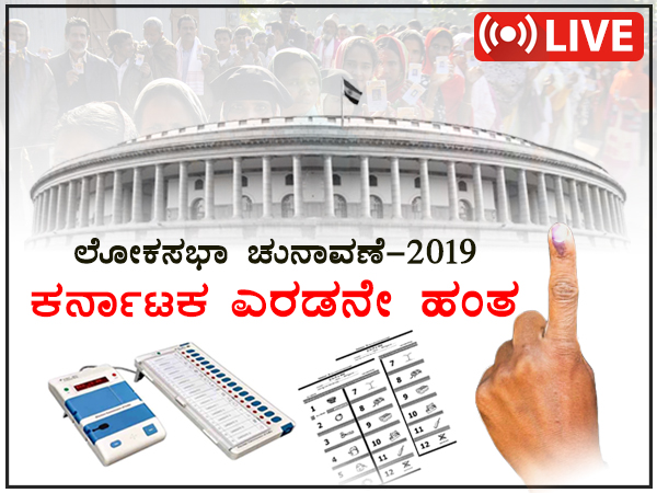 Lok Sabha elections 2019: voting in Karnataka LIVE updates