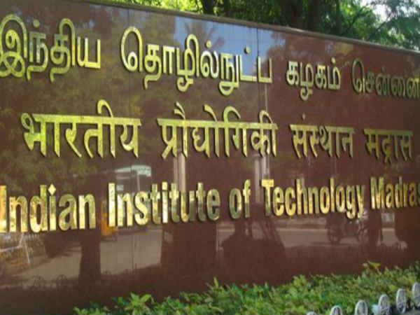 IIT Madras tops India ranking of higher education institutes, IIM-B top in management studies