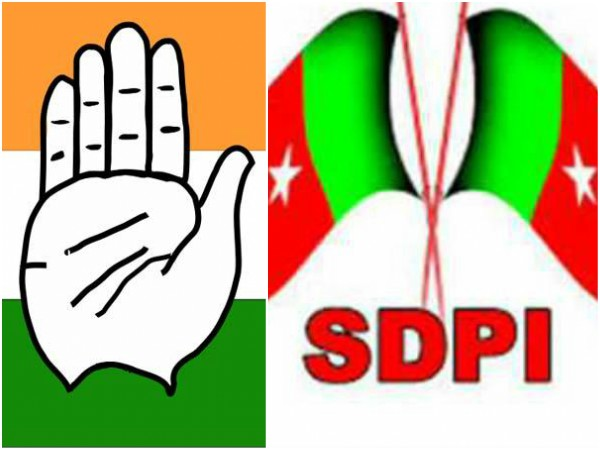 There was a clash between Congress-SDPI activists in Uppinangady