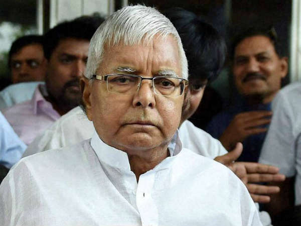 Supreme court hear Lalu Prasad Yadav bail plea on April 10