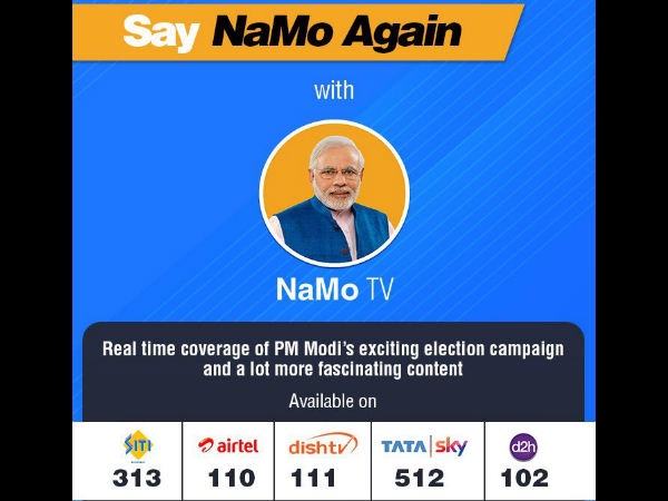 NaMo Tv is not a Hindi news service but a special service tata sky ceo