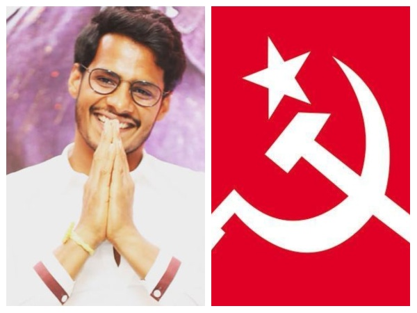 CPI(M) extends its support to Nikhil Kumaraswamy in Mandya