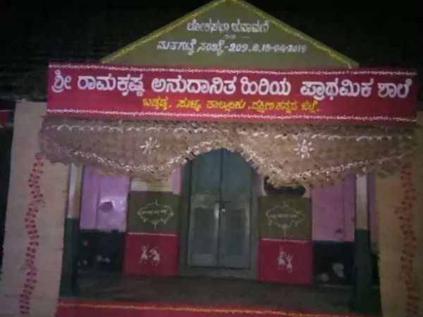 Dakshina Kannada have traditional polling stations