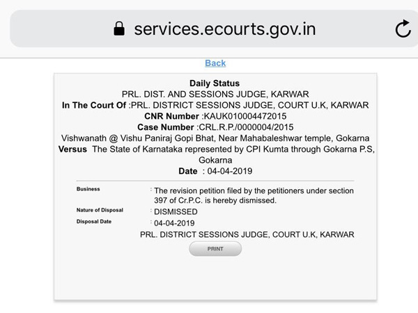 Karwar district session court dismissed revision petition, fake video case against Raghaveshwara Seer