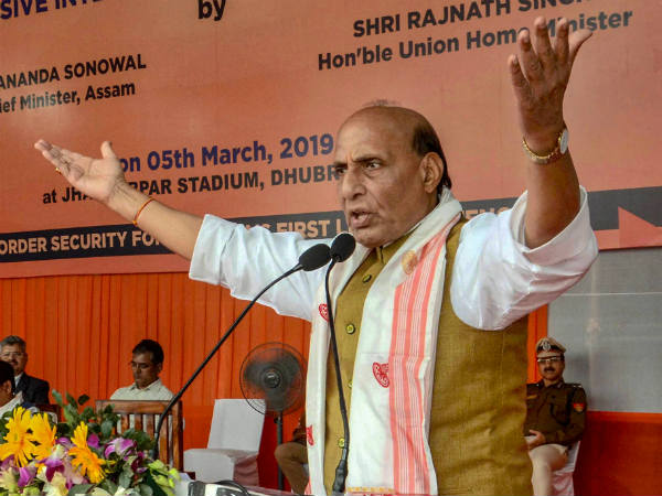 Rajnath Singh tells, Only BJP can protect national interest