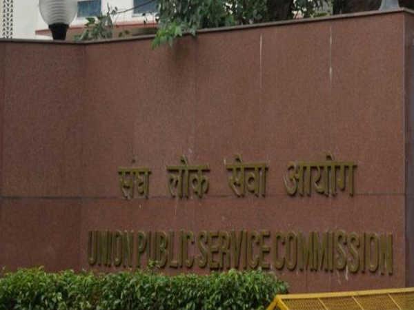 UPSC ನೇಮಕಾತಿ : 323 ಸಿಪಿಎಫ್ ಪರೀಕ್ಷೆಗೆ ಅರ್ಜಿ ಆಹ್ವಾನ