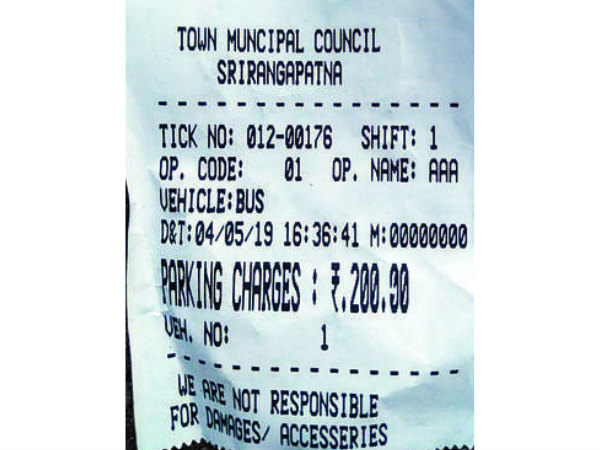 Double parking charge taking in Srirangapatna temple