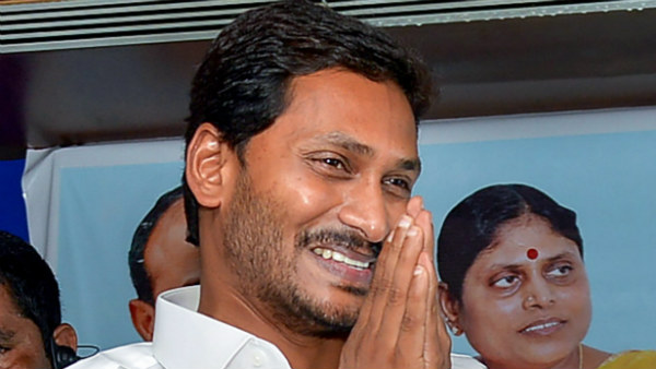 Astrology Planets Will Not Let Jagan Mohan Reddy To Complete 5 Year Tenure In Ap As Cm