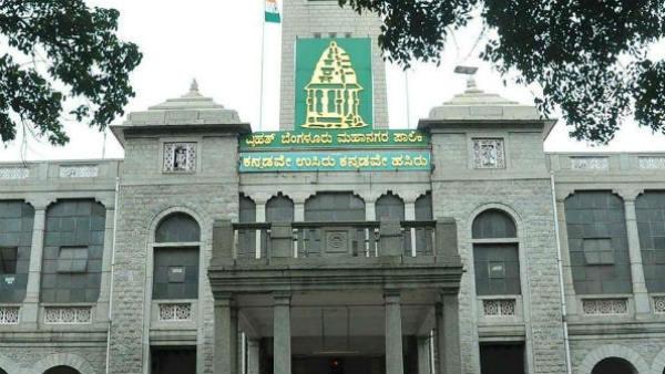 ಬಿಬಿಎಂಪಿ ಉಪ ಚುನಾವಣೆ 2019 : ಮೈತ್ರಿಕೂಟ, ಬಿಜೆಪಿಗೆ ತಲಾ 1 ಸ್ಥಾನ