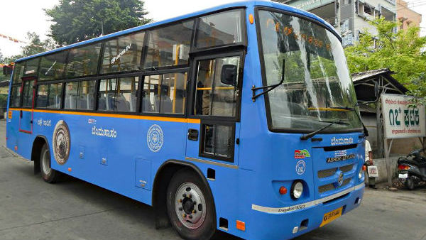 BMTC student bus pass will be distributed from June first week