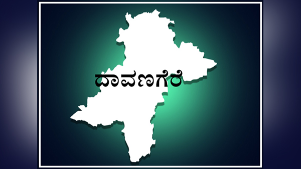 Davanagere Lok Sabha Election Result 2019