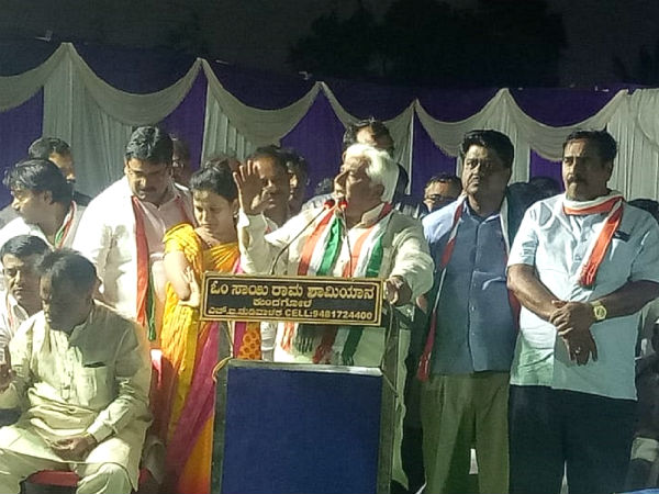 KPCC campaign committee chief HK Patil