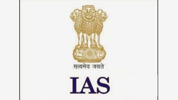 State government transfers 17 IAS officers to different positions