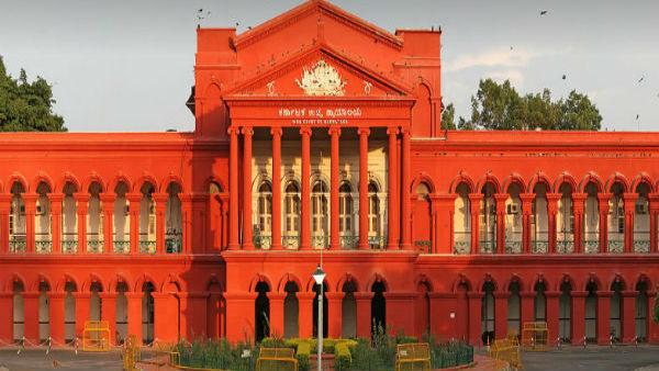 ಕರ್ನಾಟಕ ಹೈಕೋರ್ಟ್ ಡಿ ಗ್ರೂಪ್ ನೇಮಕಾತಿ : 95 ಹುದ್ದೆಗಳು