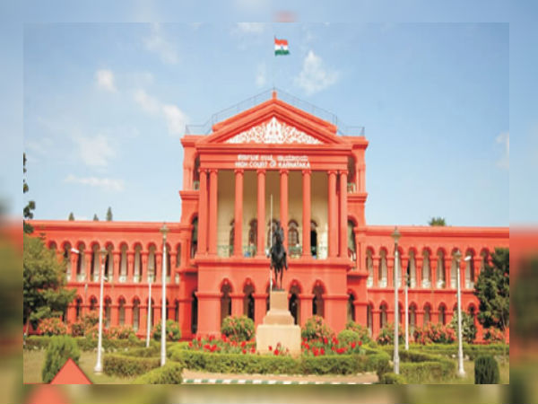 Karnataka High Court recruitment 2019 apply for 95 Various Group-D Post