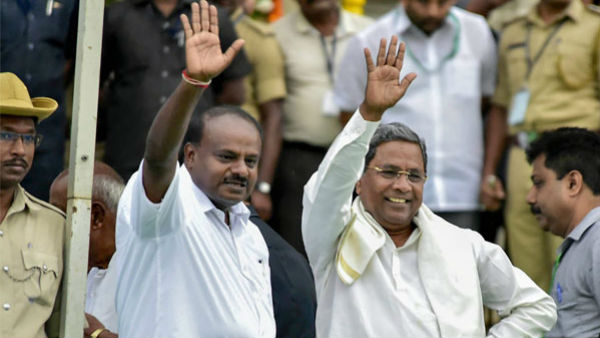 Congress Siddaramaiah JDS Chief Minister HD Kumaraswamy did not met at hotel
