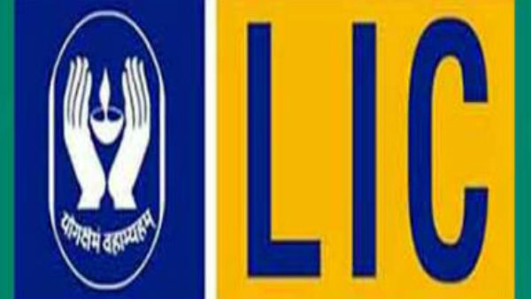 LIC recruitment 2019 apply for 8581 Apprentice Development Officer