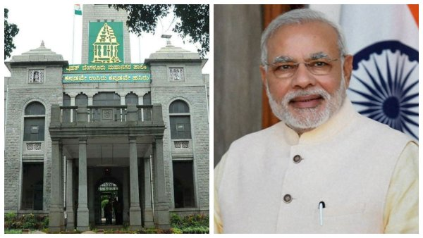 BBMP BJP corporaters wore Modi mask while participating in meeting