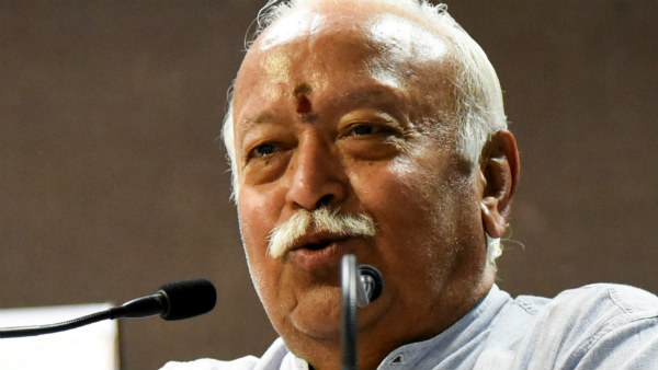 rss chief Mohan Bhagwat lord ramas work will be done