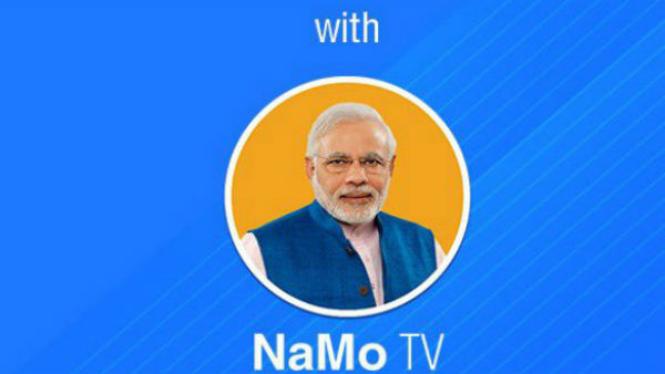 Elections 2019: As election ends, NaMo TV vanishes from all DTH platforms