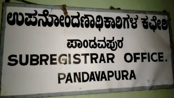 ACB Raid on Pandavapura Sub Registrar Office