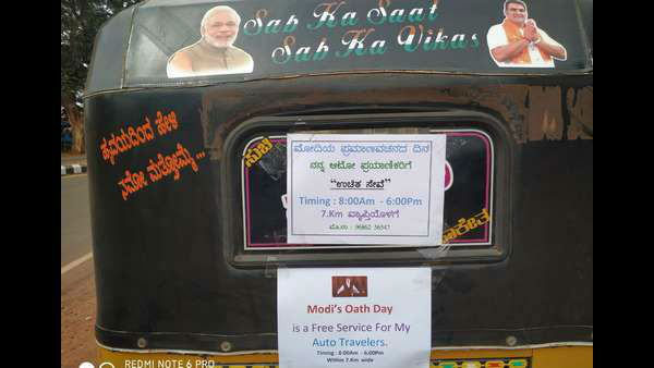 modi fan announced free auto travel