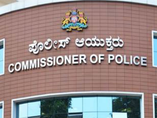 Prohibitory order imposed in Bengaluru city on May 23