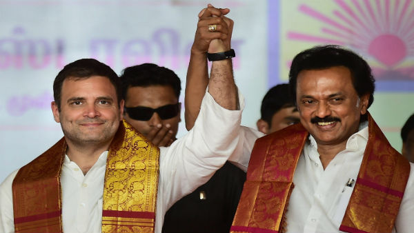 Lok sabha election results 2019: Tamil nadu result
