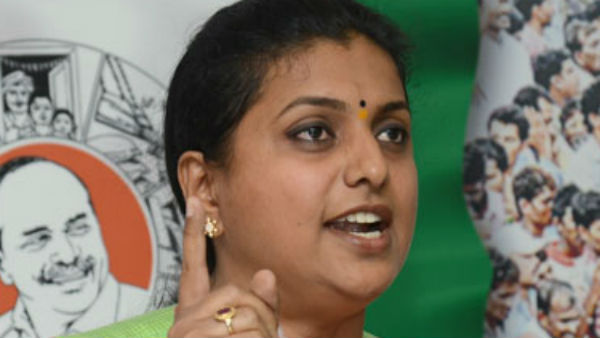 I m luck charm to Party : Actor, YSRCP leader RK Roja
