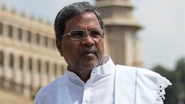 Former CM Siddaramaiah Reacts on congress rebel leaders secret meeting with S M Krishna