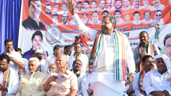 BJP complaint against Siddaramaiah to election commission