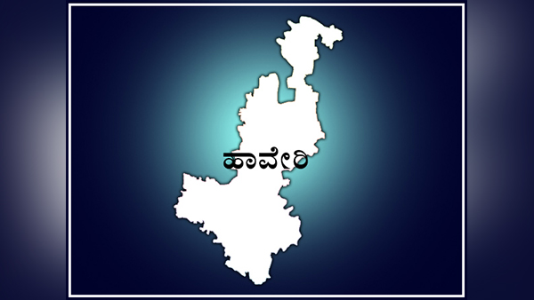 Haveri Lok Sabha Election Result 2019