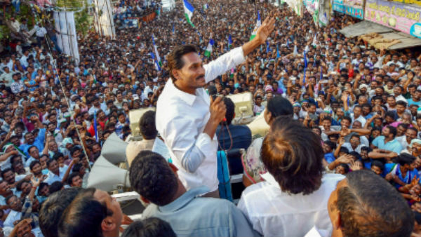 YSR Congress lead with huge margin in Andhra Pradesh assembly election
