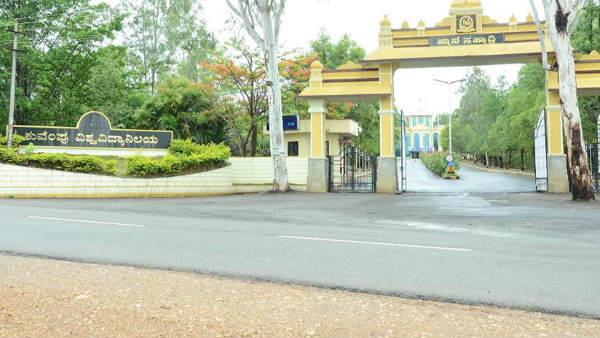 NS Patil is acting VC for Kuvempu University