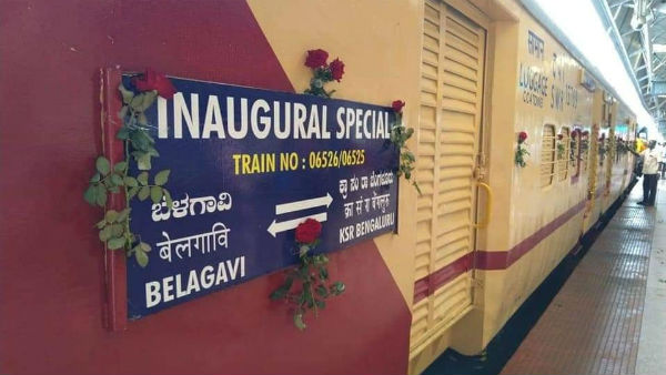 Belagavi -KSR Bengaluru special train flag off